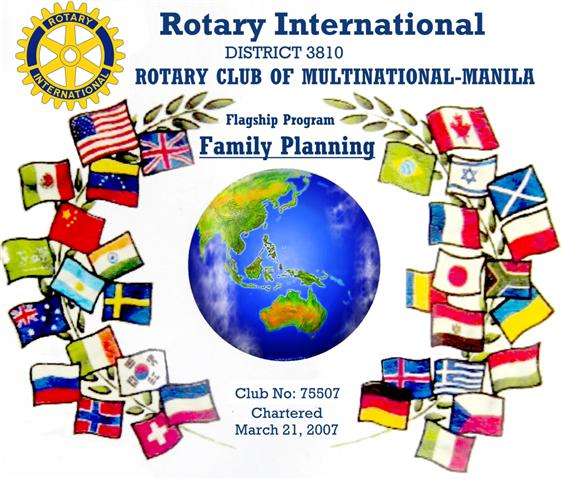 Rotary International Multinational Manila Logo