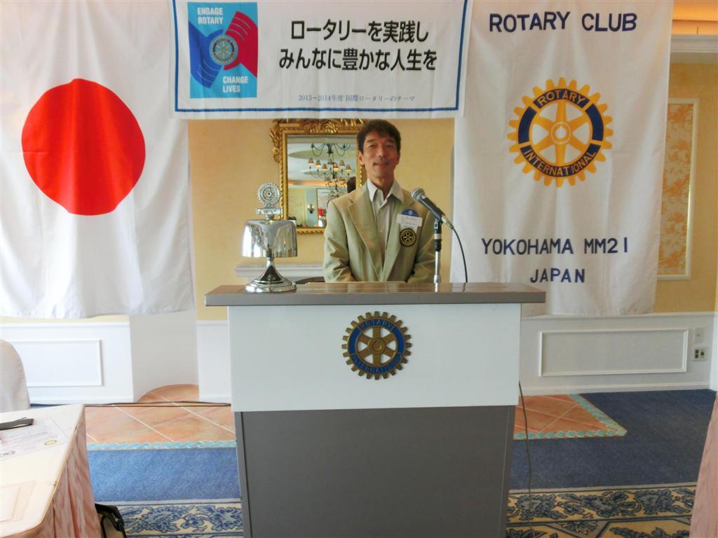 Rotary Club of Minato-Mirai Yokohama - June 9, 2014
