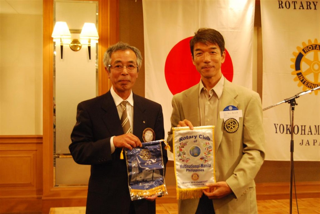 Rotary Club of Yokohama West - June 11, 2014