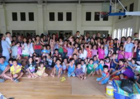 Laurel Evacuation Center